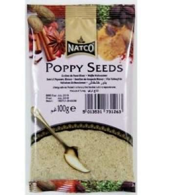 Natco Poppy Seeds White (Kus-Kus) 100g (Buy 1 Get 1 FREE)