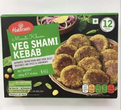 Haldiram's Veg Shami Kebab 300g