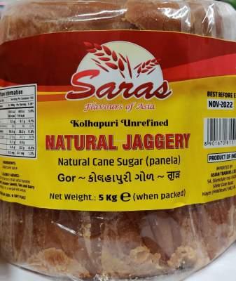Saras Kohlapuri Indian Gor 5kg