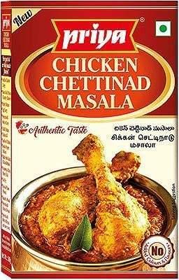 Priya Chicken Chettinad Masala 50g