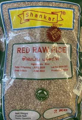 Shankar Red Raw Rice 2kg