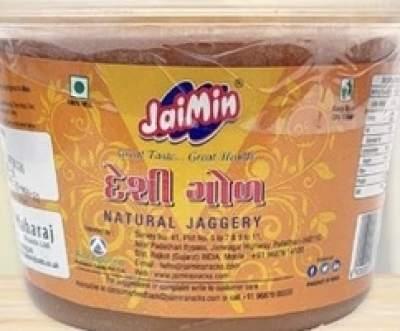 Jaimin Premium Indian Jaggery (Gor) 950g