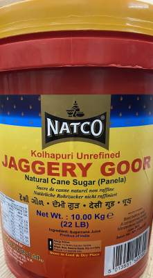 Natco Indian Kohlapuri Jaggery (Gor) Bucket 10kg